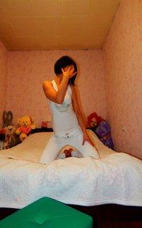Проститутка Амалия